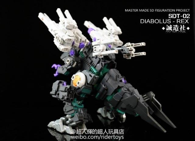 Diabolus Rex Lego