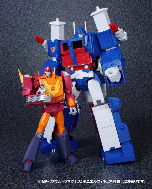 MP-28 - Masterpiece Hot Rod 2.0