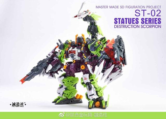 Master Made St 02 Destruction Scorpion Bust Add On