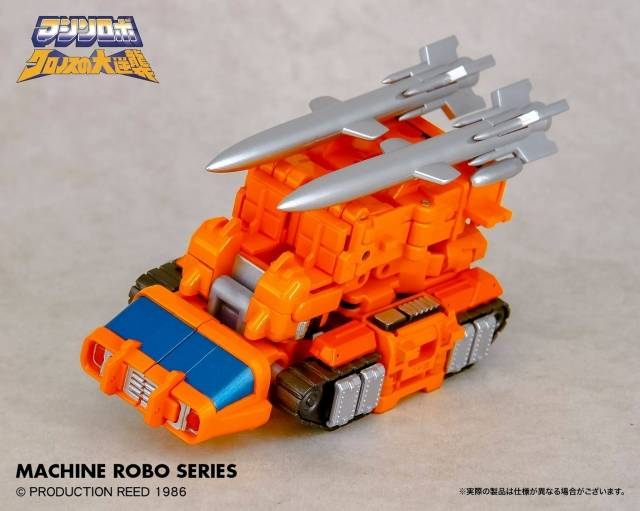 Action Toys  ROBO MACHINE Revenge of Cronos - Page 5 Reduced-galery_image_13554_24851