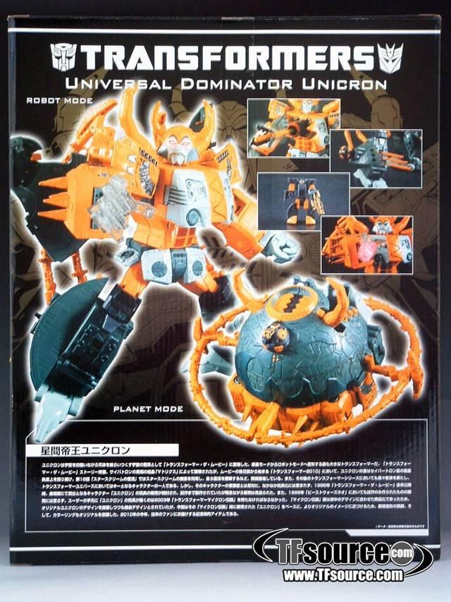 Unicron Transformers Prime Reissue - Takara Tomy ...
