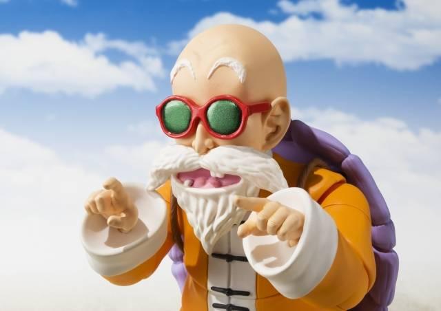 Dragon Ball Sh Figuarts Master Roshi