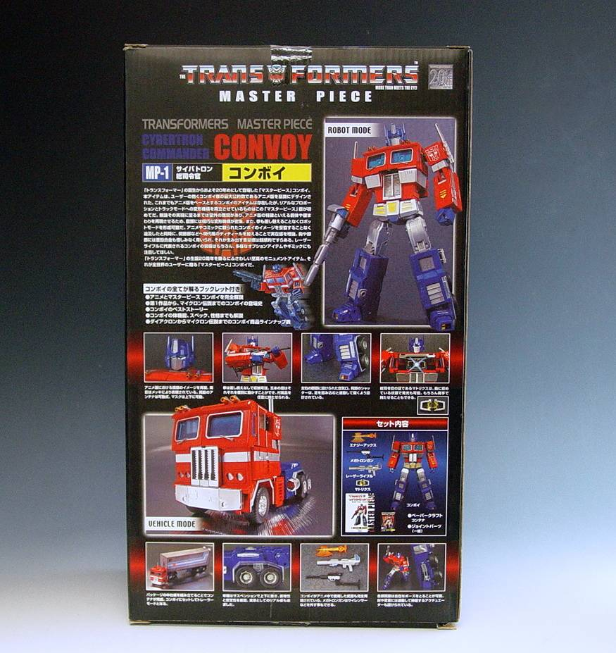 Mp 1 Masterpiece Convoy Optimus Prime Mib 100 Complete Transformers 10