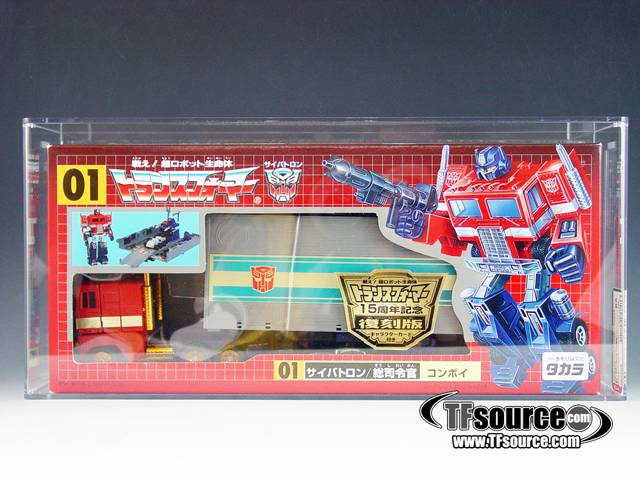 Lucky Draw Transformers G1 Reissue Gold Wheels Convoy Optimus