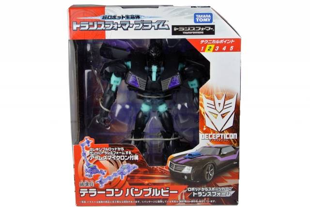 Japanese Transformers Prime - Aeon Store Exclusive - Terrorcon Bumblebee - MIB