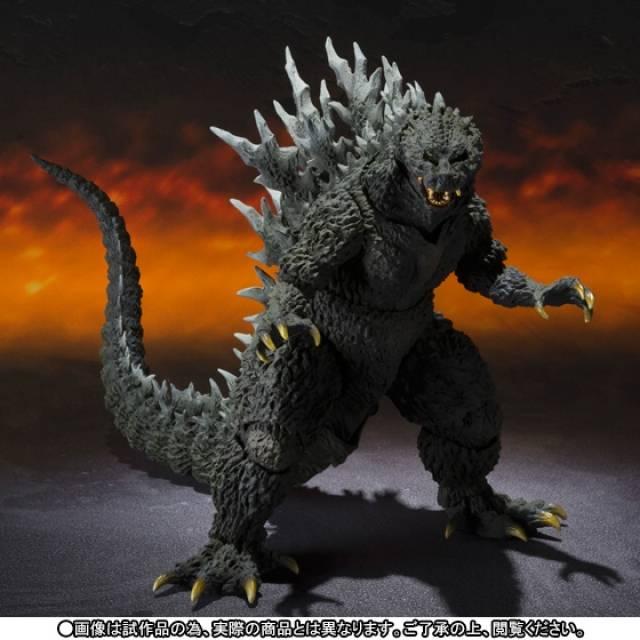 S.H.MonsterArts - Godzilla 2000 Millennium - Special Color Version