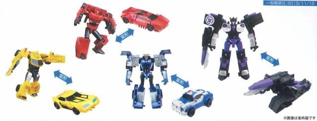 Transformers Adventure - TAV34 EZ Collection - Team Bumblebee vs Megatron Set