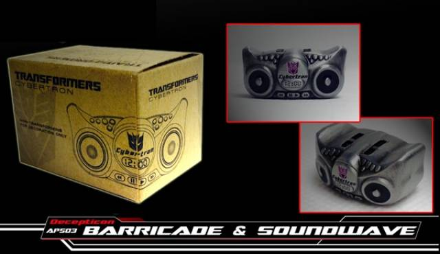 DOTM - APS-03 - Decepticon Barricade & Soundwave - Boom Box Accessory