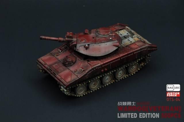 BadCube OTS-04V Wardog Veteran - LE 500