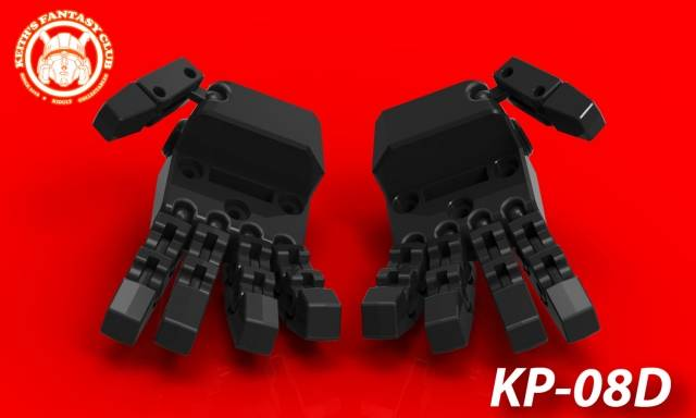 KFC - KP-08D Posable Hands For MP-31 Delta Magnus