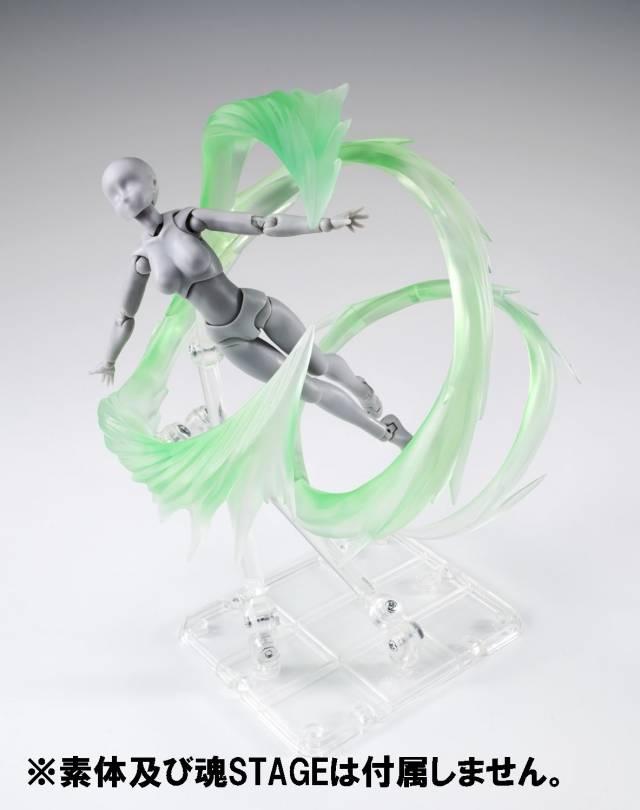 Tamashii Effect - Wind (Green Ver)