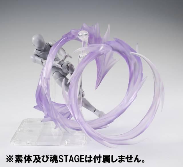 Tamashii Effect - Wind (Violet Version)