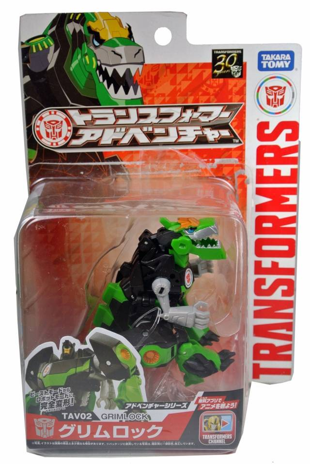 Transformers Adventure - TAV02 - Grimlock - MOC