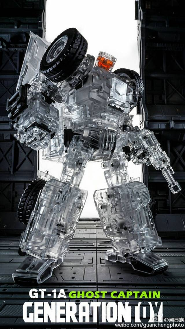 Generation Toy - Gravity Builder - GT-01A Ghost Captain Scraper - Limited Edition