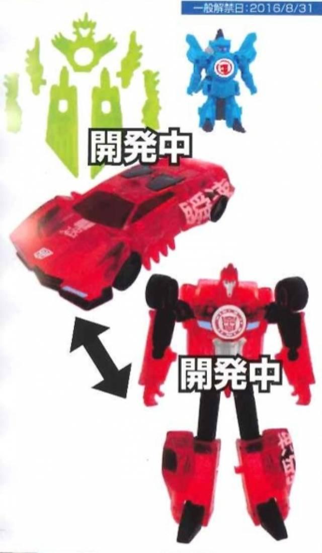 Transformers Adventure - TAV58 - Windstrike & Sideswipe