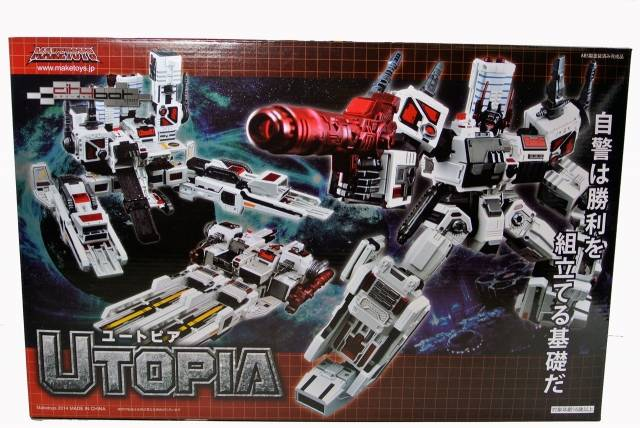 Make Toys - City Bot Series - MCB-02 Utopia - MIB