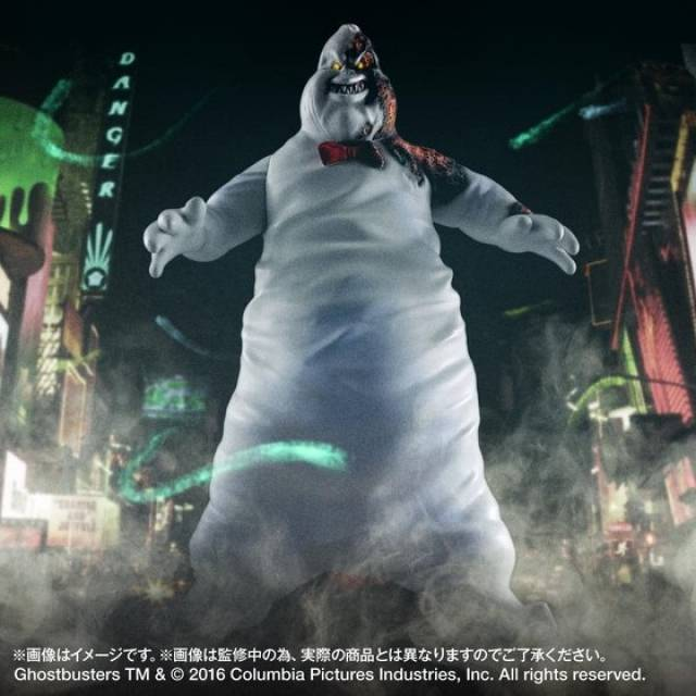 Bandai - Ghostbusters 2016 - Rowan