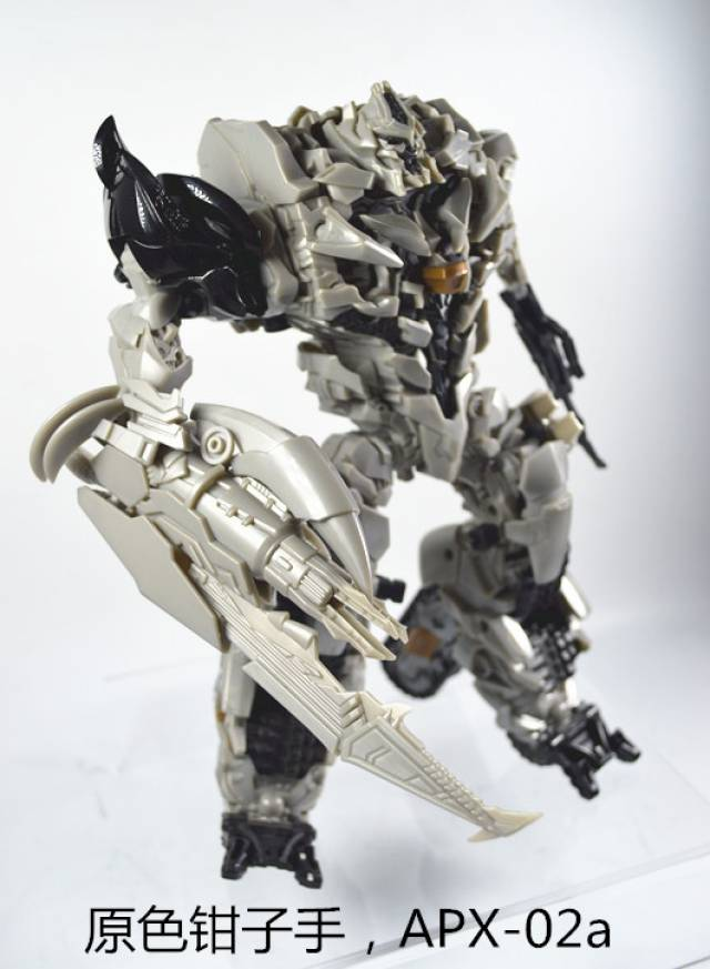 Alien Attack - APX-02A - Arms for Leader Class Megatron