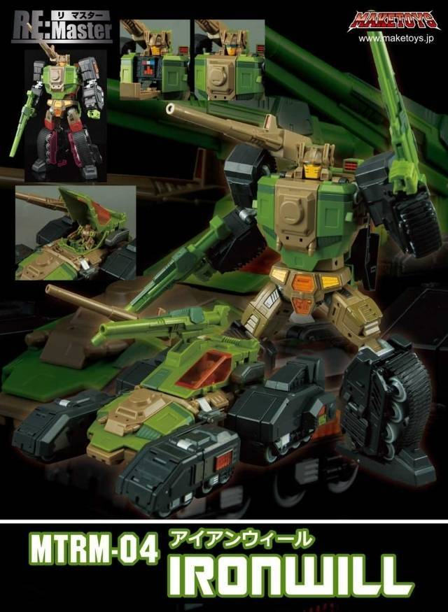 Make Toys - RM-04 Iron Will - MIB