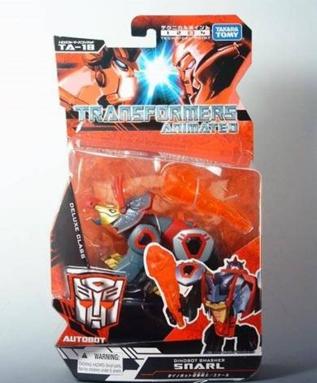 Japanese Transformers Animated - TA18 Sunaru / Snarl