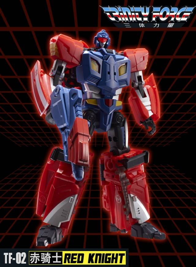TFC Toys - Trinity Force - TF-02 Red Knight