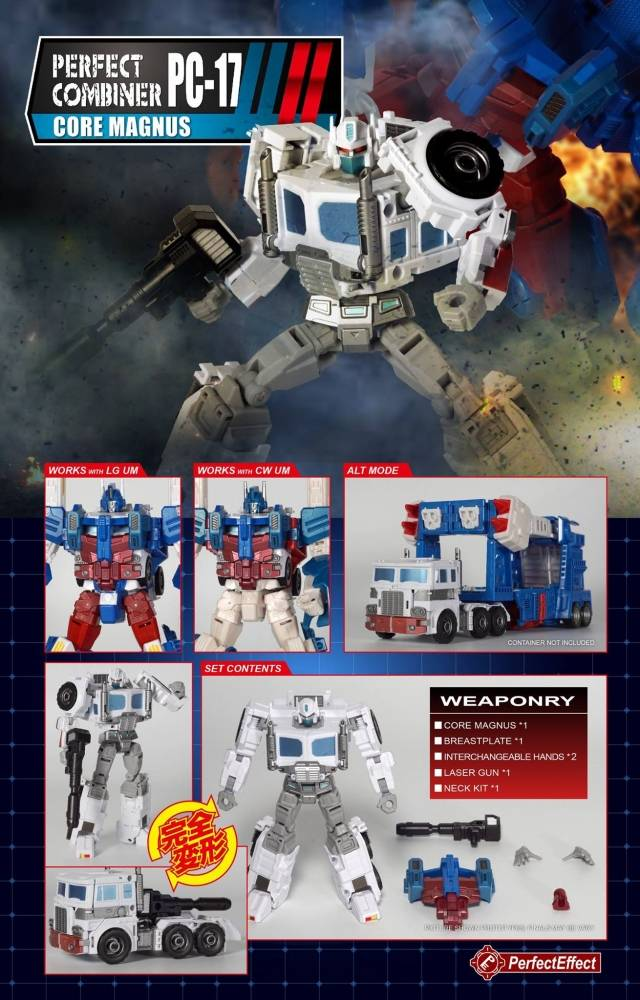 Perfect Effect PC-17 Core Magnus Perfect Combiner Core Magnus Upgrade Kit