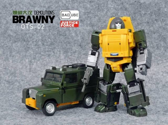 Badcube - Old Time Series - OTS-02 Brawny - MIB