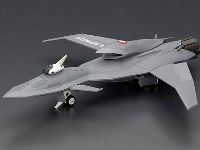 Yamato Macross QF-2200D-B - MIB