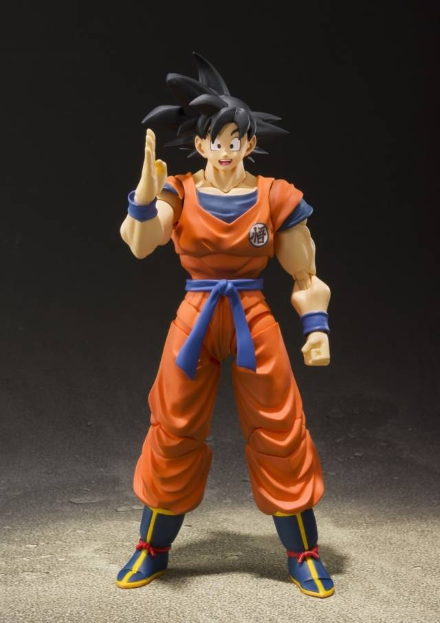 S.H. Figuarts - Dragonball Z - Son Goku - A Saiyan Raised On Earth