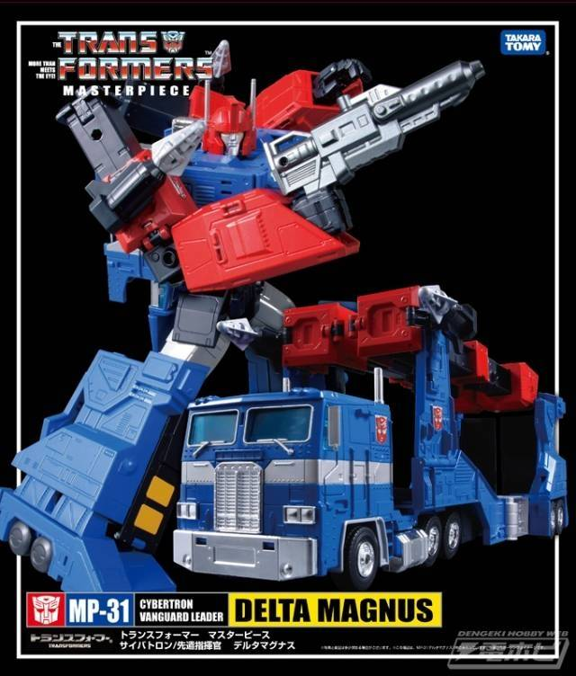MP-31 - Masterpiece Delta Magnus - Diaclone - MIB