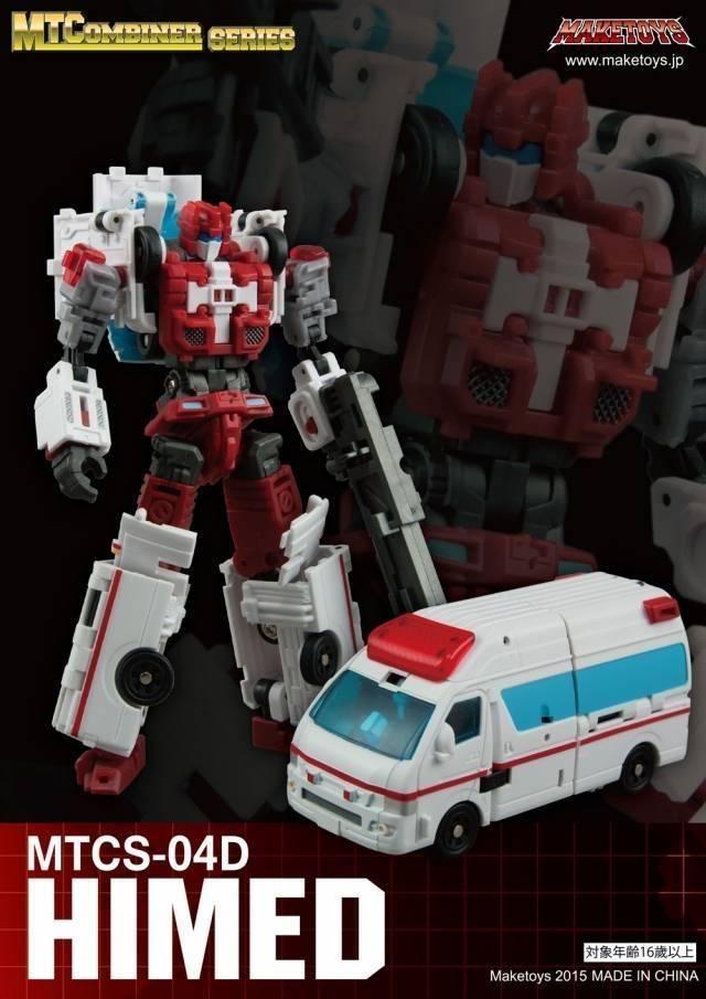 Make Toys - Guardia - MTCM-04D - HiMed - MIB