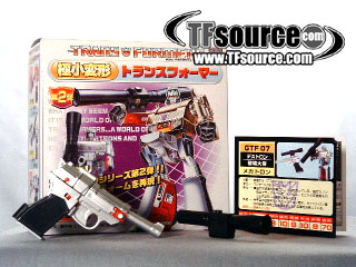 WST World's Smallest Transformers 2.0 Megatron