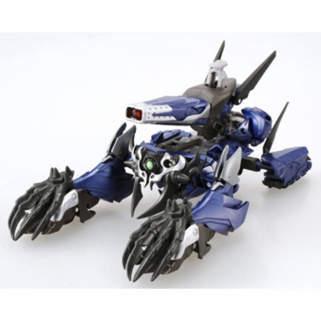Japanese Beast Hunters - Transformers Prime - G13 Shockwave - MIB