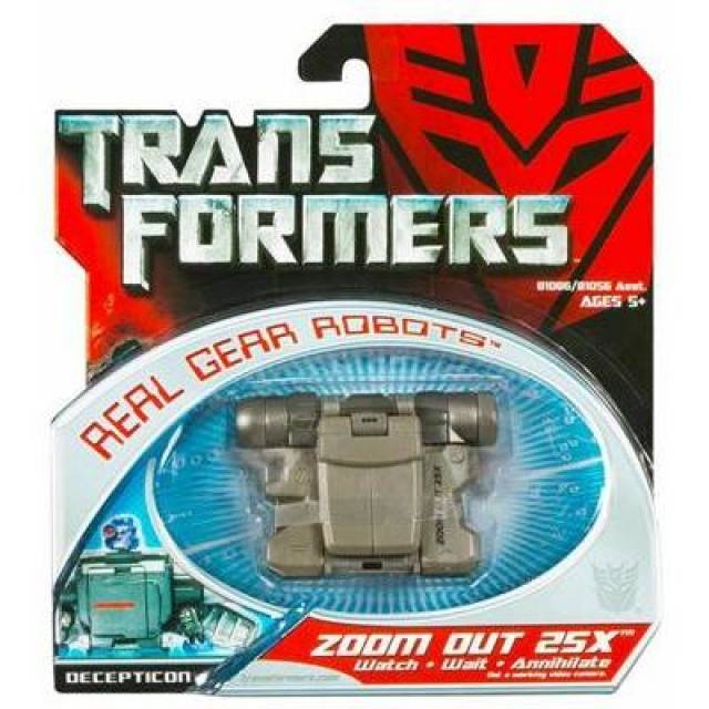 TFTM - Real Gear Robots - Zoom Out 25X - MOC