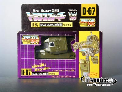 Japanese G1 - D-67 Brawl - MISB