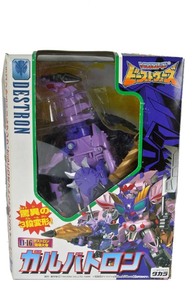 Japanese Beast Wars - D-16 Galvatron - MIB