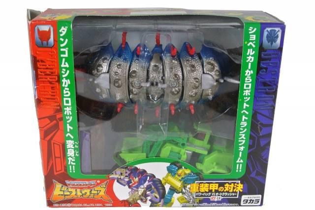 Beast Wars Second - VS-18 - Powerhug VS Autocruncher - MIB