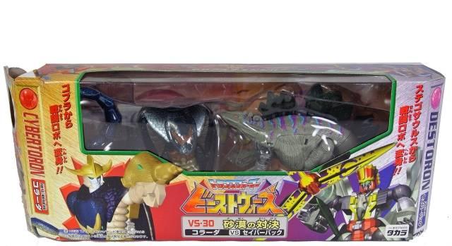 Beast Wars Neo - VS-30 - Cohrada VS Saberback - MIB