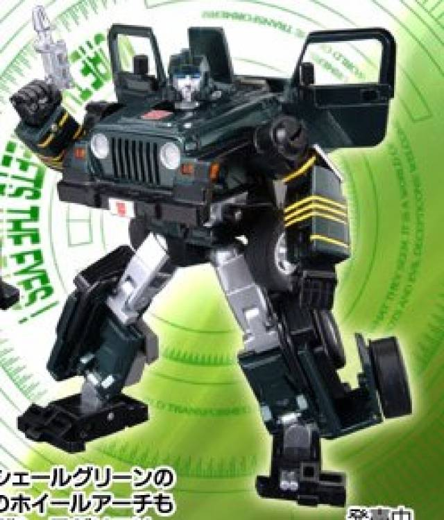 BT-04 Binaltech Hound - MISB