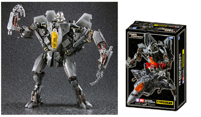 MP-M01 Masterpiece - TF the Movie Edition - Starscream