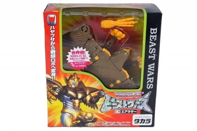 Japanese Beast Wars - C-10 Airazor - MISB