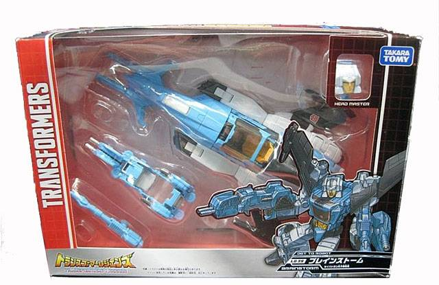 Transformers Legends Series - LG39 Brainstorm - MISB