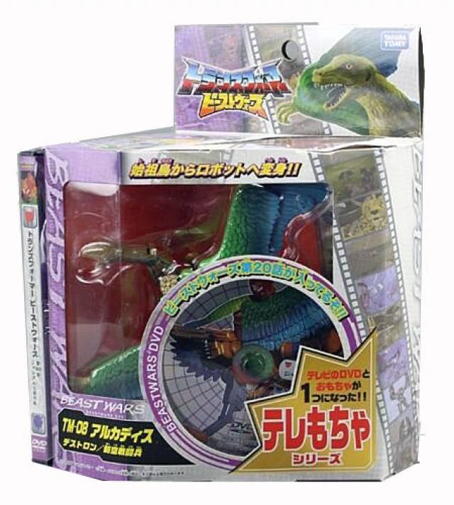 Japanese Beast Wars - TM-08 Archadis - MISB