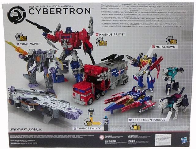Transformers Titans Return - Siege on Cybertron Boxed Set - MIB