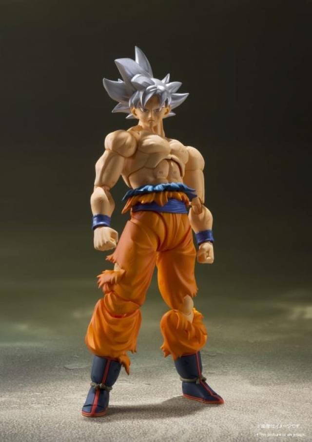 Dragon Ball Super S.H. Figuarts Goku (Ultra Instinct)