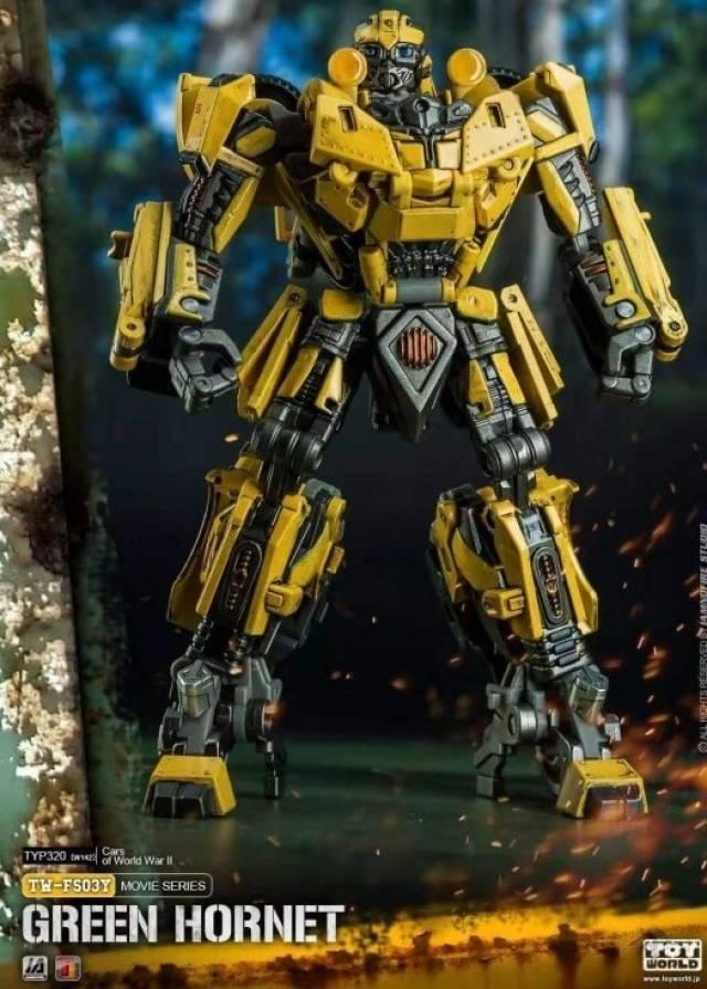 ToyWorld - TW-FS03Y - Green Hornet - Yellow Version