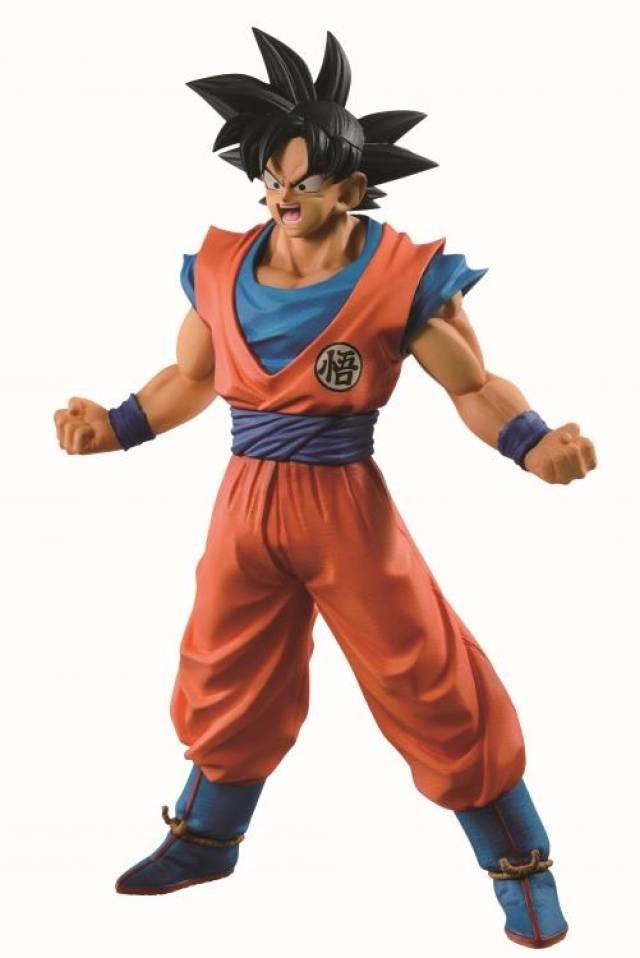 Bandai Spirits Dragon Ball Super Ichiban Kuji Goku | History of Rivals