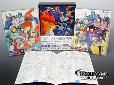 Transformers Super-God Masterforce Series - DVD Box Set 02