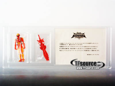 Transformers Super Link - Lucky Draw Red Fire Kicker - AFA 85