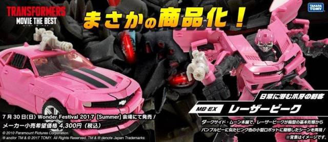Transformers the Best Movie Reissue -  MB-EX - Laserbeak - Pink Bumblebee - MISB